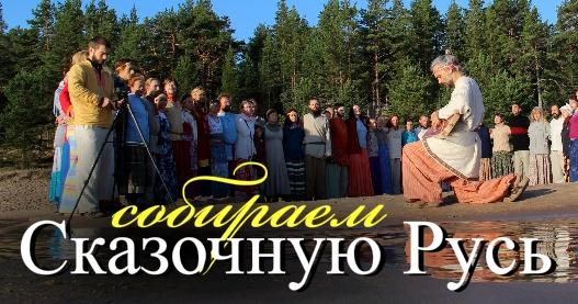 Официальный сайт группы ПОлюбоМУ